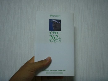 S1014hon