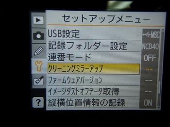 S1015shima_2