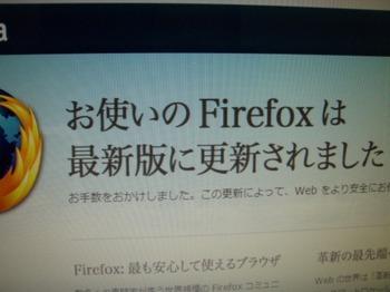 S1114firefox