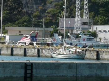 S1115yacht