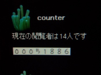 S0104counter_2