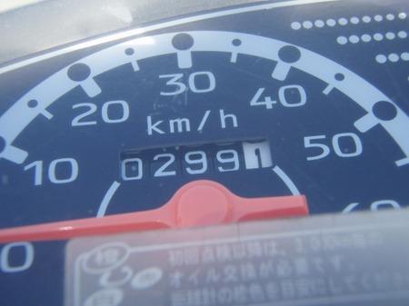 S0126bike