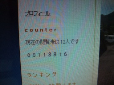 S0622counter