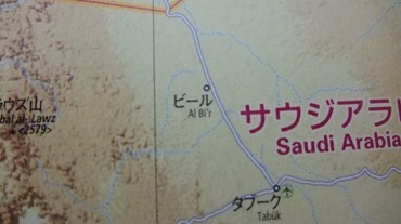 S0709map11