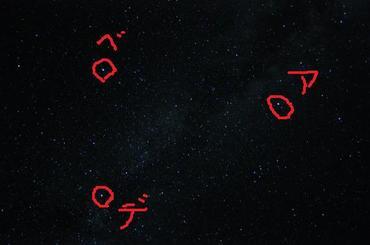 S0823ho2