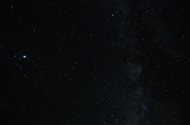 S0823ho3