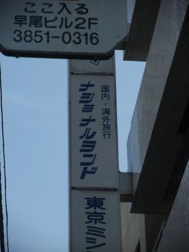 Sdscf3118
