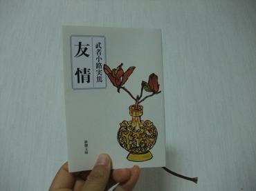 S1216hon