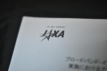 S1219jaxa2