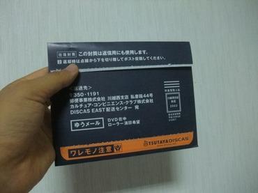 S1221tsutaya6