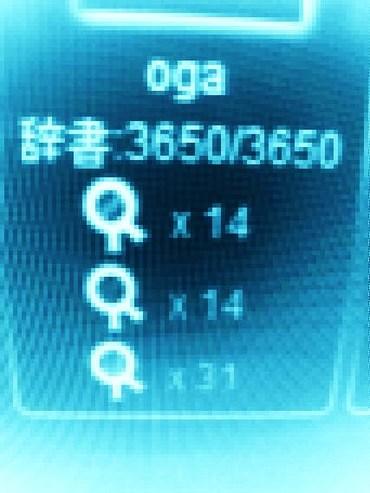 S0321mixi2