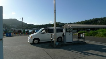 S0819gas_station