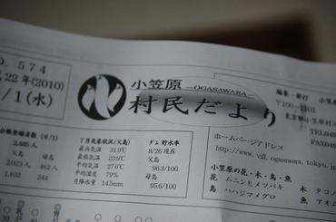 S0916mozu12