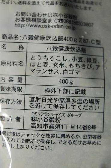 S0919za2