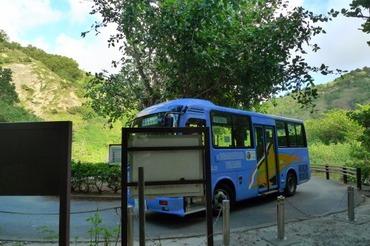 S1022bus