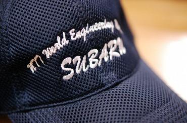 S1120cap2