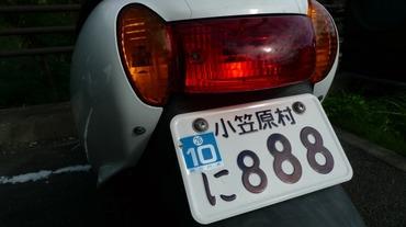 S1119nanba