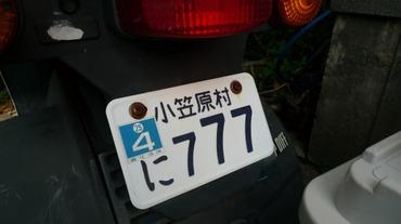 S1128naba