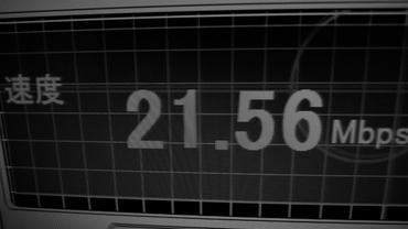 S0325net_hayai