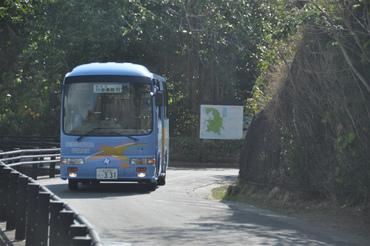 S0416bus