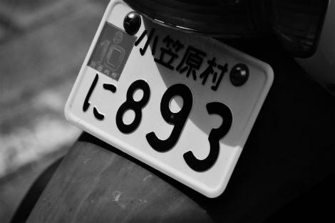 S0721bike_2