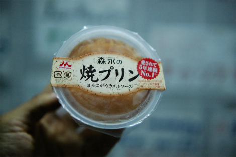 S0725purin