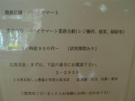 S0916kyu6
