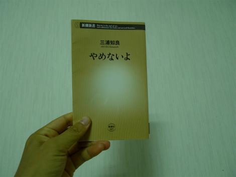 S1016hon