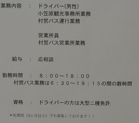 S1022chichi2
