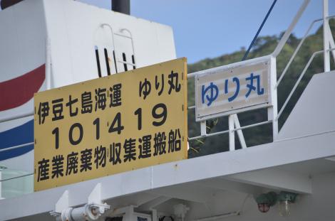 S1106yu