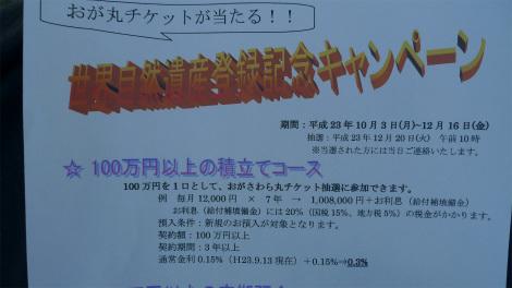 S1118sichi2_2