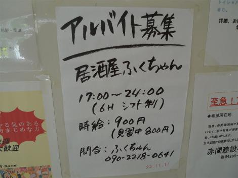 S1122kyu3