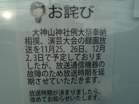 S1126sumo