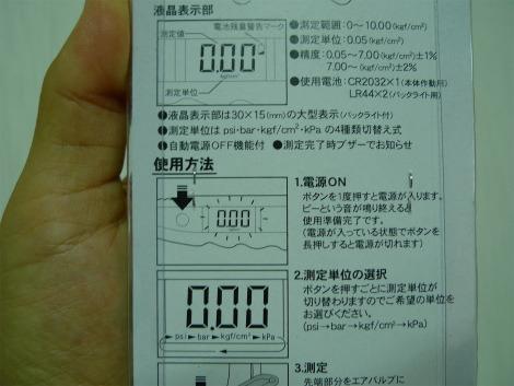 S1106air3