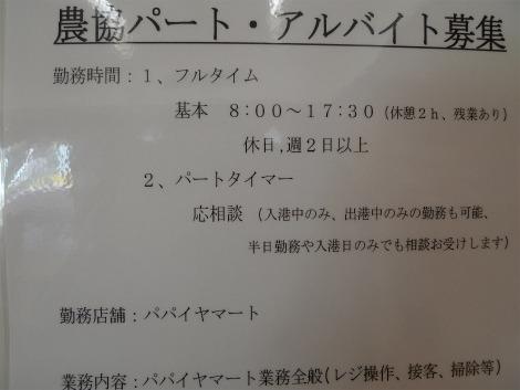 S0124kyu5