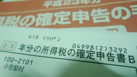 Sp1370988