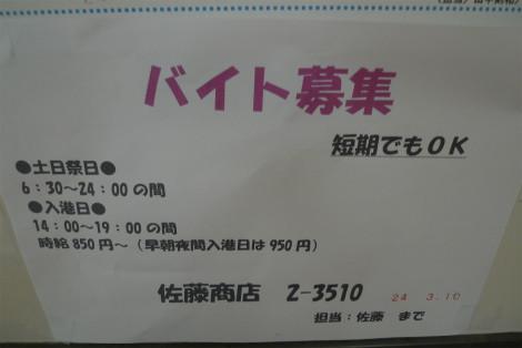 S0311kyu5