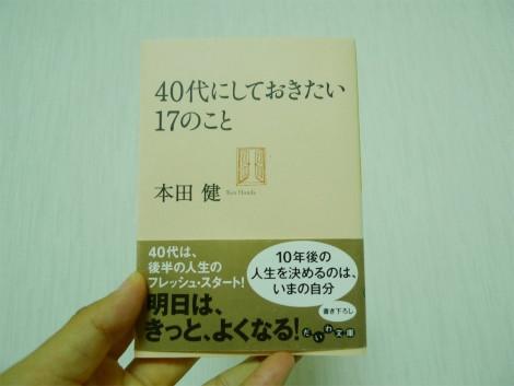S0902hon