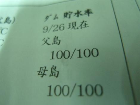 S1003jin2