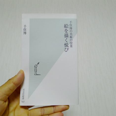 S1017hon