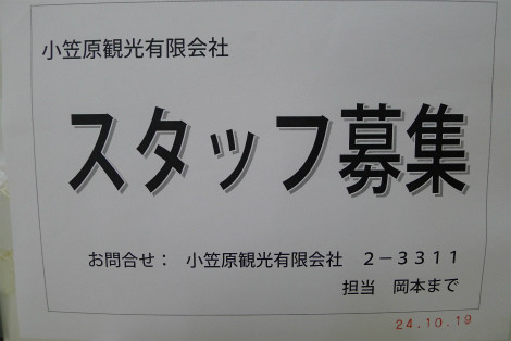 S1019kyu11