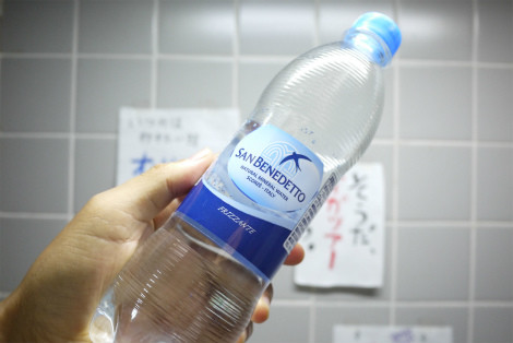 S1104water