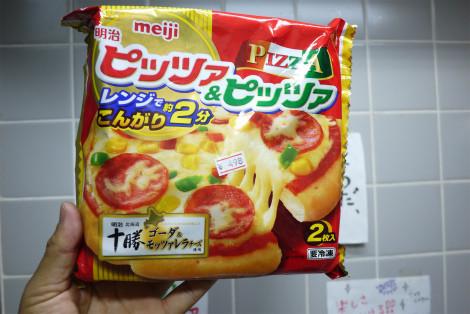 S1117pizza