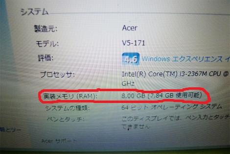 S1119ac21_2