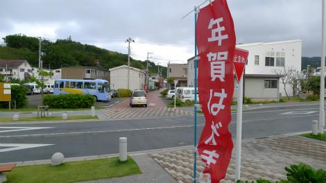 S1127machi5_2