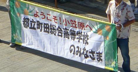 S1216machi