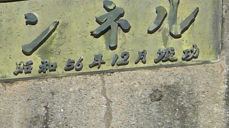 S1222naga21