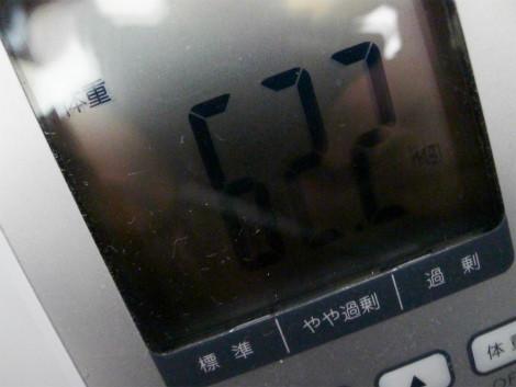 S0304ken