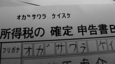 S0305zei_2