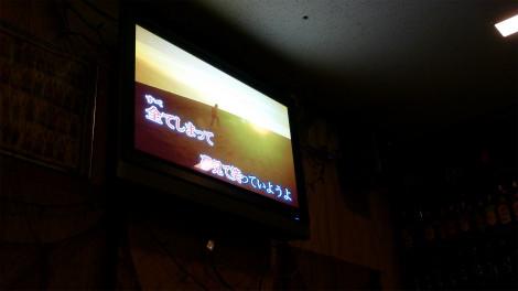 S0317nai3_2
